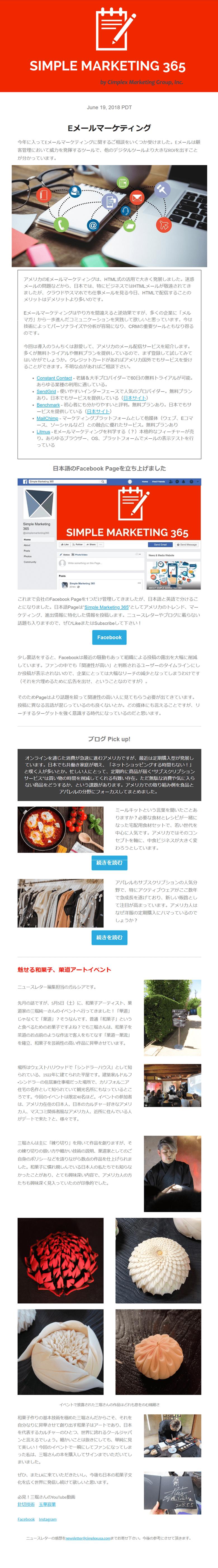 アメリカ 中食ビジネス