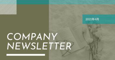 newsletter 202104