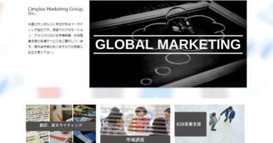 marketing summit cimplex booth image